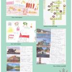 Isa pupa_print_ready_Page_24