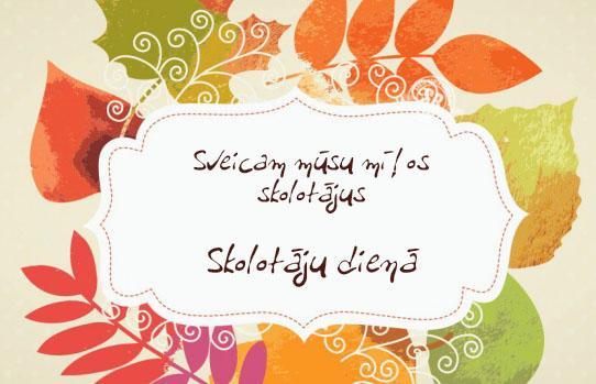 skolotaju_diena