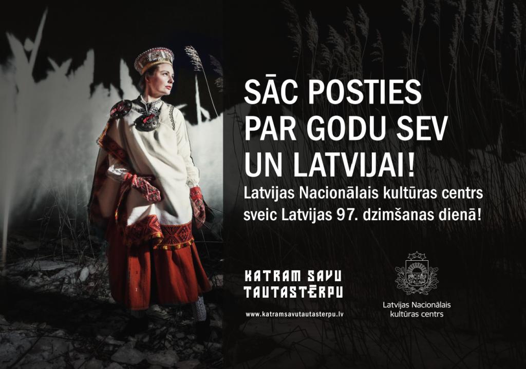 LNKC_sveic_LV97.